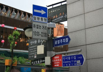PADEA Corée du sud